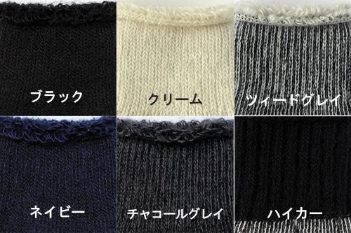 暖かいアンゴラ靴下カラー